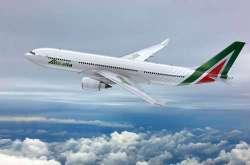 Chi è il nuovo nome per Alitalia (accanto a Toto)?