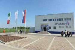 Focolaio Covid in fabbrica: 22 lavoratori positivi