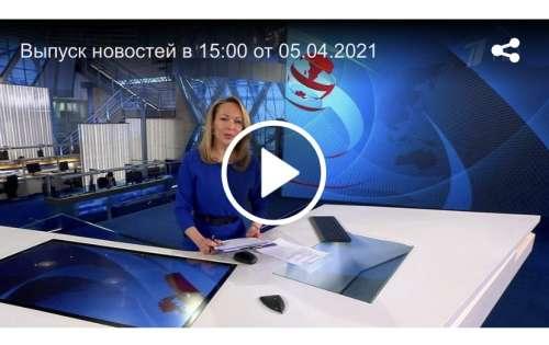 Denise Pipitone, il verdetto: la diretta streaming, seppur in russo