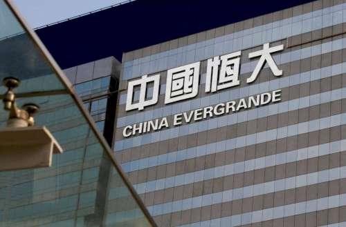 Evergrande: il colosso immobiliare cinese che fa allarmare i mercati finanziari mondiali