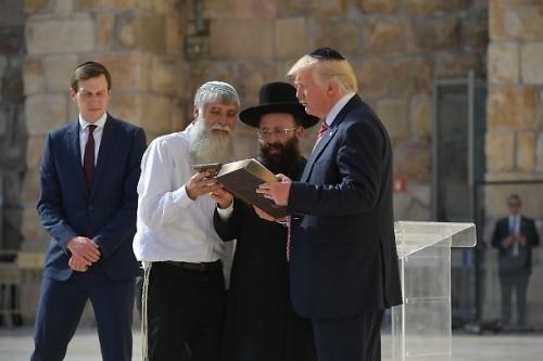 Ecco come la Casa Bianca gioca a scacchi sull'affare Gerusalemme