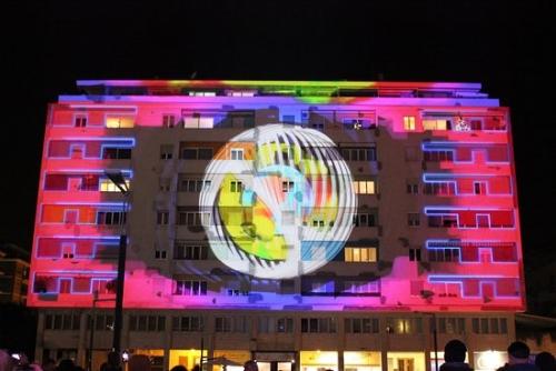 Torna Pescara Mapping, il light show su Palazzo Arlecchino
