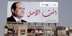 Lo scontato esito delle elezioni egiziane (che incoronano Al Sisi)