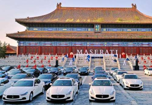 Orgoglio italiano: cosa mette in mostra Maserati a Pechino