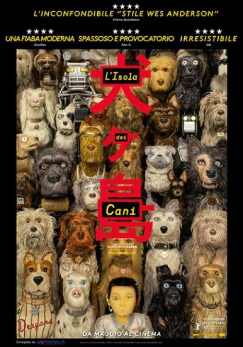 Il migliore amico dell'uomo - L'occhio del gatto/Il film/L'isola dei cani/#decimaMusa