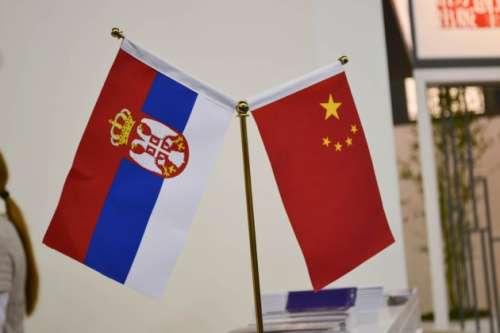 Che cos'è B&R e quanto guadagnerà la Cina dal nuovo piano in Serbia