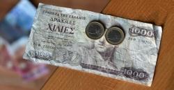 Il segreto di Pulcinella: dietro la crisi greca, la guerra sotterranea tra Fmi e Berlino