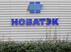 E adesso Gazprom teme la concorrenza interna sul gas