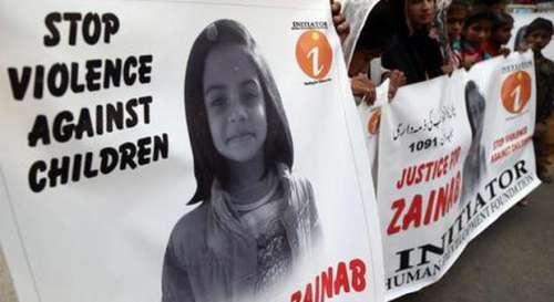 Tragedia in Pakistan: bambina violentata e uccisa a 7 anni
