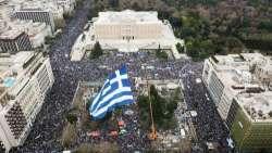 Macedonia, Tsipras e il parlamento greco regalano il nome a Skopje