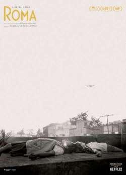 L'amore di una tata - L'occhio del gatto/Il film/ #Roma / #decimaMusa